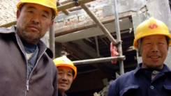 Бригада корейцев выполнит ремонт