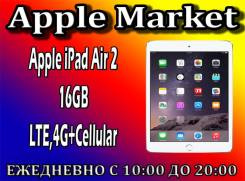 Apple iPad Air 2 Wi-Fi 16Gb. Под заказ