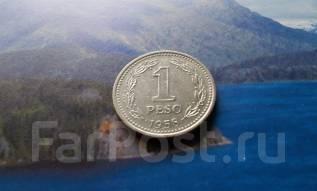 Аргентина. Нечастый 1 песо 1958 года.