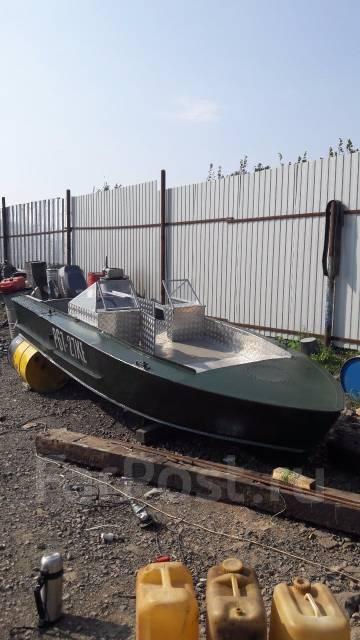 лодка прогресс только в хабаровске