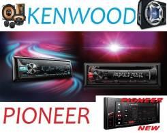 Автомагнитолы Pioneer Alpine SONY Kenwood JVC акустика . Магазин.