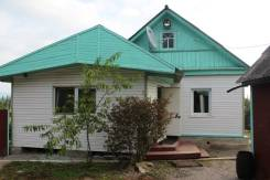 Продается жилой дом в живописном районе с хозяйсвом. Ленинская 86, р-н п. Смоляниново, площадь дома 63 кв.м., централизованный водопровод, электричес...