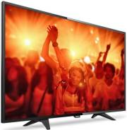 "Philips. 40"" LED"