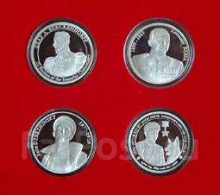 Монеты серебряные: Стражи России