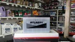 Atlas AMF 105D31R/L
