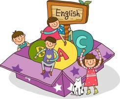 Репетиторы английского языка.