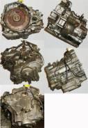 Автоматическая коробка переключения передач. Honda Civic, EJ1 Двигатель D16A