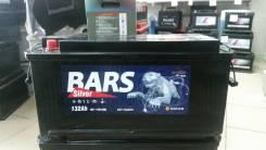 Bars. 132 А.ч., производство Россия