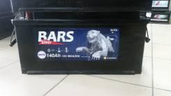 Bars. 140 А.ч., производство Россия