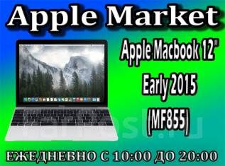 "Apple MacBook Air 13 2015 Early. 12"", 1,1ГГц, ОЗУ 8192 МБ и больше, диск 256 Гб, WiFi, Bluetooth, аккумулятор на 12 ч. Под заказ"