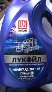 Лукойл. Вязкость 10W40, полусинтетическое