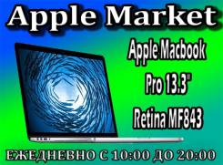 "Apple Macbook Pro 13 Retina. 13.3"", 3,1ГГц, ОЗУ 8192 МБ и больше, диск 512 Гб, WiFi, Bluetooth, аккумулятор на 12 ч. Под заказ"