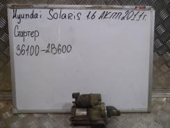 Стартер. Hyundai Solaris