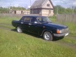 ГАЗ Волга
