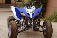 Motoland ATV 250S. исправен, есть птс, без пробега. Под заказ