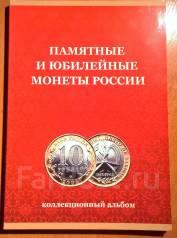 Продам альбом с монетами 2000-2016 одним монетным двором 91шт (обмен)