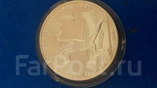 Монеты олимпиада 80 5 рублей 900 проба