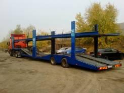 Rolfo Blizzard. Продам прицеп-автовоз в отличном состоянии 2012 год, 20 000 кг.