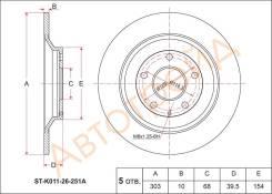 Диск тормозной SAT ST-K011-26-251A, задний Mazda CX-5