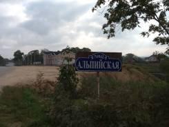 Продается земельный участок для ИЖС в районе Соловей Ключа. 1 500 кв.м., собственность, электричество, от частного лица (собственник). Фото участка