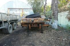 Чмзап. Организация продаст трал , 26 200 кг.