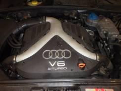 Двигатель. Audi: Quattro, A6, A4, S6, Allroad Двигатель ARE. Под заказ