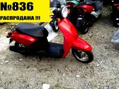 Honda Today. 49 куб. см., исправен, птс, без пробега