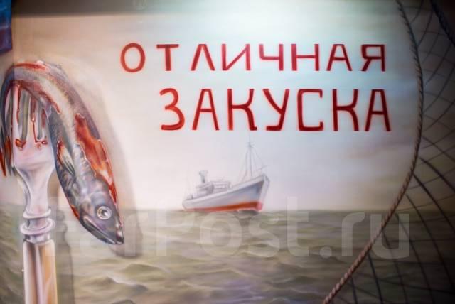 """Диско-клуб 80-90-х """"Винил"""""""