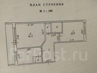 2-комнатная, улица Островского 4/1. рынка, частное лицо, 53 кв.м.