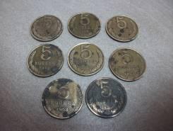 Продам 5 копеек СССР