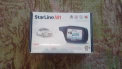 Коробка и документы Starline A91