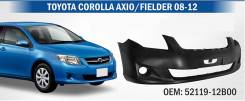 Бампер передний Toyota Corolla AXIO / Fielder 08-