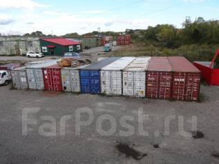 Сдадим 40 футовые контейнера в аренду. 28кв.м., улица Вулканная 21/12, р-н Стройгородок (база 9 км.)