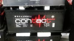 Contact. 132 А.ч., производство Россия