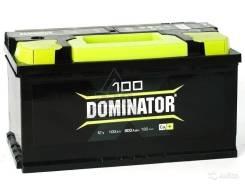 Dominator. 100 А.ч., левое крепление, производство Россия