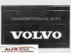 Брызговики. Volvo FH