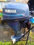 Yamaha. 9,90л.с., 4х тактный, бензин, нога L (508 мм), Год: 1998 год