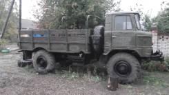 ГАЗ 66. , 4 500 куб. см., 2 000 кг.