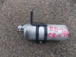 Осушитель кондиционера. Honda CR-V, RD1 Двигатель B20B