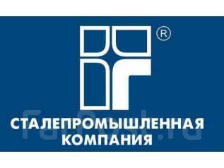 """Водитель. АО """"Сталепромышленная Компания"""". Улица Суворова 84а"""