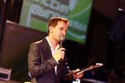 Ведущий мероприятий Александр Сёмин - есть цены и видео!