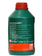 Жидкость системы гидроусилителя синтетическая, зеленый 06161