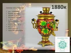 """Самовар электрический, 3л (г.Тула, Россия) ф.жёлудь """"РЯБИНА""""-1880к"""