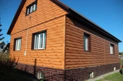 Продам дом в Новоалтайске. Линейная, р-н Чесноковка, площадь дома 110,0кв.м., площадь участка 1 000кв.м., отопление твердотопливное, от агентства...
