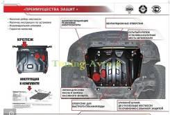 Кенгурятники, силовые бампера. Toyota Venza, AGV10, AGV15, GGV10, GGV15 Двигатели: 1ARFE, 2GRFE