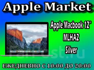 "Apple MacBook. 12"", 1,1ГГц, ОЗУ 8192 МБ и больше, диск 256 Гб, WiFi, Bluetooth, аккумулятор на 10 ч. Под заказ"