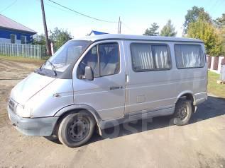 ГАЗ 2217 Баргузин. ГАЗ-2217 Соболь, 2 300 куб. см., 6 мест