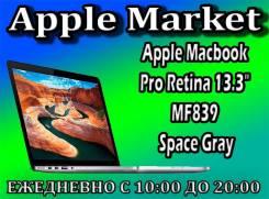 "Apple Macbook Pro 13 Retina. 13.3"", 2,7ГГц, ОЗУ 8192 МБ и больше, диск 128 Гб, WiFi, Bluetooth, аккумулятор на 10 ч. Под заказ"