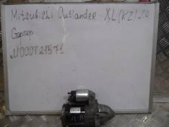 Стартер. Mitsubishi Outlander Двигатели: 2, 4, MIVEC