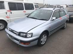 Toyota Caldina. 7A